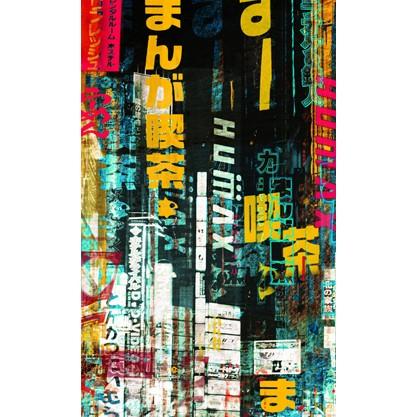 Tokyo - 8412